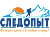 Зимние палатки КУБ СЛЕДОПЫТ