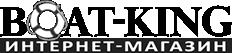 Интернет-магазин BOAT-KING.ru