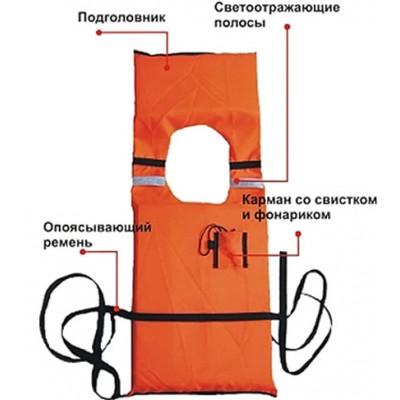 Жилет - нагрудник спасательный Курс (Course)